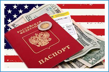 Документы для получения визы в Америку