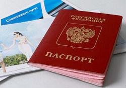 Оформление визы в Хорватию для россиян, стоимость, сроки