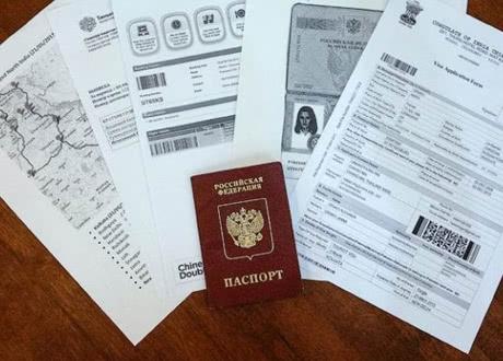 Пакет документов на визу в Австрию