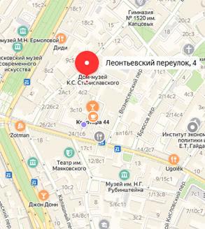 Адрес: Посольства Греческой Республики в Российской Федерации