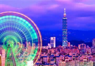 Виза в Тайвань для россиян, виды виз и процедура оформления в 2018 году